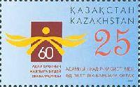 Декларация прав человека, 1м; 25 T