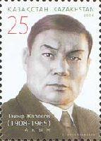 Писатель Таир Жароков, 1м; 25 Т