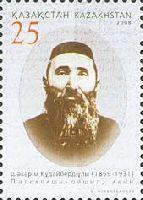 Писатель Шакарим Кудайбердыулы, 1м; 25 Т