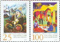 Изобразительное искусство Казахстана, 2м в сцепке; 25, 100 T