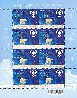 Охрана ледников и полярных территорий, M/Л из 8м; 230 T x 8