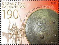 Доспехи и оружие древнего Казахстана, 1м; 190 Т