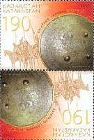 Доспехи и оружие древнего Казахстана, тет-беш, 2м; 190 Т x 2
