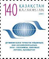 Ассамблея Всемирной туристической организации, 1м; 140 Т