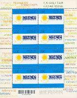 Председательство Казахстана в ОБСЕ, M/Л из 8м; 230 T х 8