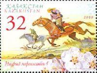 Навруз Байрам, 1м; 32 Т