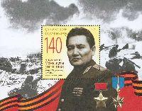Герой Советского Союза Бауржана Момышулы, блок; 140 Т