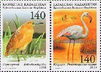 Совместный выпуск Казахстан-Азербайджан, Птицы Каспия, 2м в сцепке; 140 Т x 2