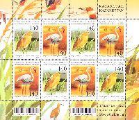 Совместный выпуск Казахстан-Азербайджан, Птицы Каспия, М/Л из 4 серий