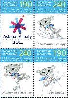 Зимние Азиатские игры, Казахстан'11, 4м в квартблоке; 190, 240 T х 2