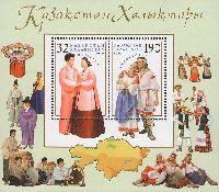 Народы Казахстана, блок из 2м; 32, 190 T