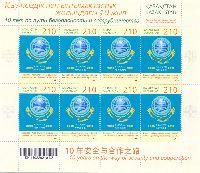 Заседание Шанхайской организации сотрудничества, Астана'11, М/Л из 8м; 210 T x 8