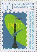 Региональное содружество связи, 1м; 150 Т
