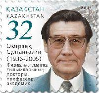 Академик У. Султангазин, 1м; 32 T