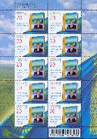 20 Годовщина суверенитета, M/Л из 10м; 20 T x 10