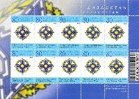 Организации договора коллективной безопасности, М/Л из 10м; 80 T x 10