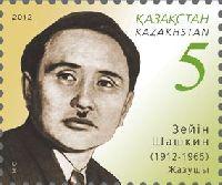 Писатель З. Шашкин, 1м; 5.0 T