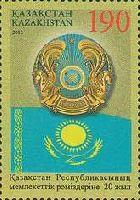 20 лет Государственным символам Казахстана, 1м; 190 Т