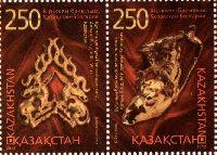 Совместный выпуск Казахстан-Болгария, Древние золотые украшения, 2м в сцепке; 250 Т х 2