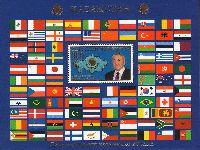 20 лет дипломатических отношений Казахстана с зарубежными странами, блок; 900 T