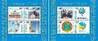 Астана - столица Казахстана, 2 блока из 4м; 100 Т х 8
