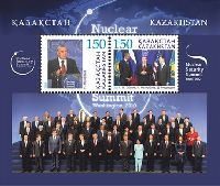 Саммит по ядерной безопасности, блок из 2м; 150 T х 2