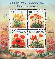 Цветы Казахстана, блок из 4м; 60, 100 T х 2