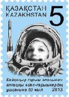 50 лет полета В.Терешковой космос, 1м; 5.0 Т