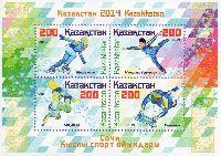 Зимние Олимпийские игры в Сочи, блок из 4м; 200 T х 4