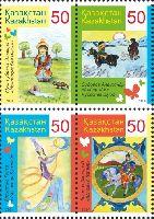 Рисунки детей, Казахские сказки, 4м в квартблоке; 50 T х 4