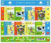 Рисунки детей, Казахские сказки, М/Л из 2 серий