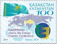 Председательство Казахстана в Энергетической Хартии, 1м; 100 T