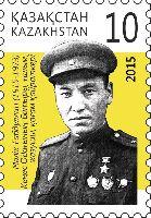Герой Советского Союза М. Габдуллин, 1м; 10 Т
