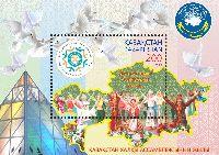 Ассамблея народа Казахстана, блок; 200 T
