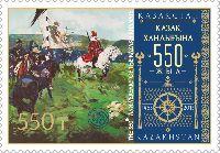 Казахское ханство, 1м; 550 Т