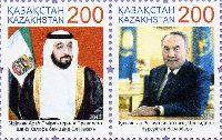 Совместный выпуск Казахстан-ОАЭ, Дипломатические отношения, 2м в сцепке; 200 T x 2