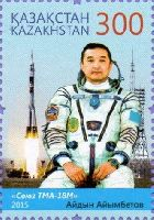 Казахстанский космонавт Айдын Аимбетов, 1м; 300 Т