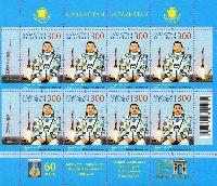 Казахстанский космонавт Айдын Аимбетов, М/Л из 8м; 300 T x 8