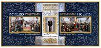 Изобразительное искусство Казахстана, блок из 3м; 250, 250, 500 T