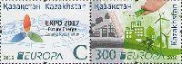 """ЕВРОПА'16, 2м в сцепке; 300 T, """"С"""""""