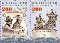 Ханы Казахстана, 2м в сцепке; 200 T x 2