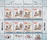 Ханы Казахстана, тип I, М/Л из 4 серий