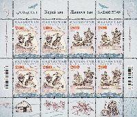 Ханы Казахстана, тип II, М/Л из 4 серий