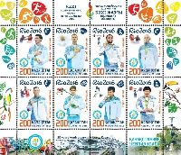 Призеры летних Олимпийских игр в Рио-де-Жанейро'16, блок из 8м; 200 T x 8