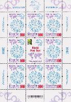Всемирный день почты, М/Л из 8м и купон; 100 T x 8