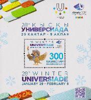 Зимняя Универсиада в Алмате'17, блок; 300 T