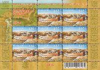 Древний город Сауран, М/Л из 8м и купона; 100 Т x 8