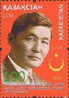 Педагог Ф. Галимжанов, 1м; 100 Т