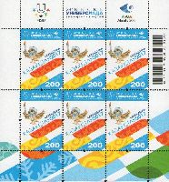 Зимняя Универсиада в Алмате'17, М/Л из 6м; 200 Т x 6