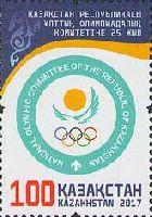 Национальный Олимпийский комитет Казахстана, 1м; 100 T